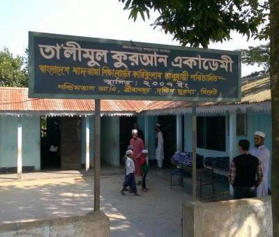 Talimul Quran Academy