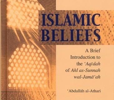 Islamic Beliefs – Muhammad Enamul Haque