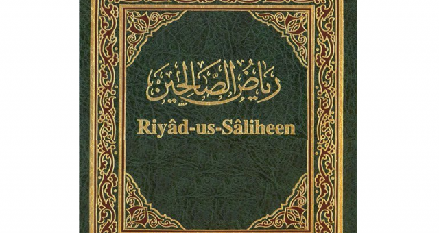 Riyad us Saliheen: Shaikh Rafiqul Islam Madani