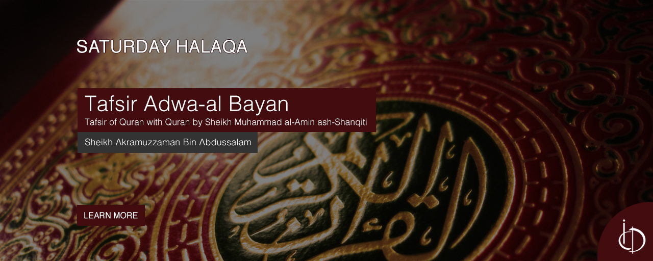 Saturday Halaqa: Tafsir Adwa al-Bayan