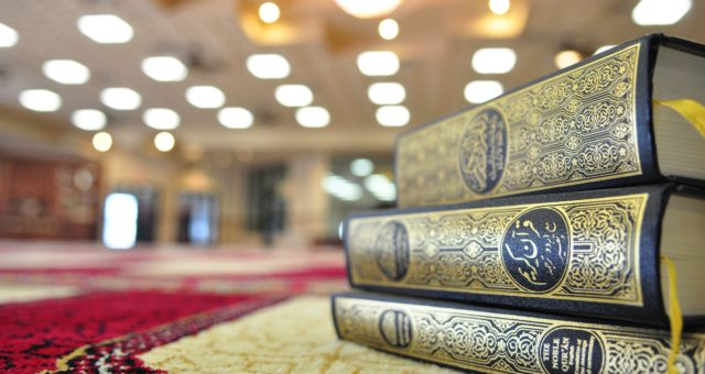 Friday Halaqa: The Magnificence of the Qur'an
