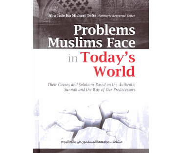 Problems Muslims Face in Today's World – Muhammad Enamul Haque