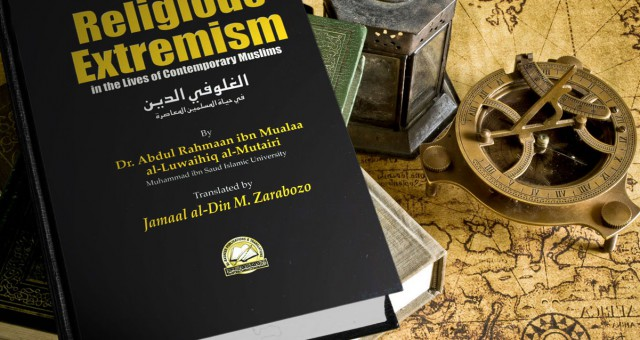 Religious Extremism in the Lives of Contemporary Muslims – Muhammad Enamul Haque