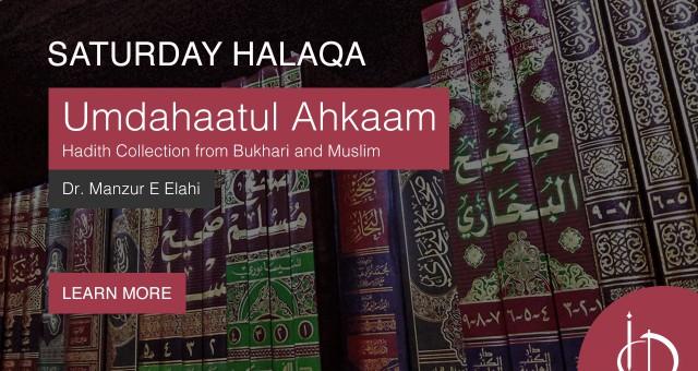 Umdatul Ahkam: Hadith collection from Bukhari and Muslim