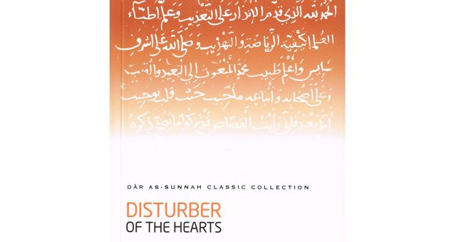 Disturber of The Hearts by ​Muhammad Enamul Haque