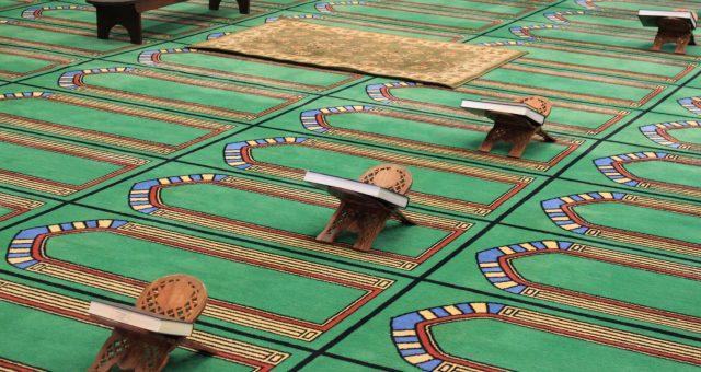 Saturday Halaqa: Kitab at-Tawheed
